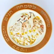 Judaic Heritage Society Vintage Plate By Chaim Gross -1978 - Chanukah - Limited