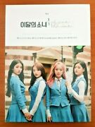Monthly Girl Loona Love And Live Official Autograph Signed Album -not For Sale