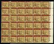 Canal Zone 20 Block Of 36 Stamps W/progressive Overprint Shift With Pf Cert