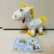 Butter Cup Toy Story Signature Collection Plush From Japan