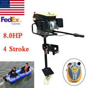 8.0hp 4 Stroke Heavy Duty Outboard Motor Boat Engine W/air Cooling System New Us