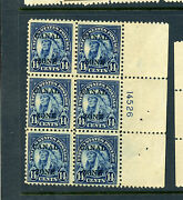 Canal Zone 89 American Indian Overprint Stamp Plate Block 'nh' Stock Cz89-13