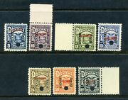 Canal Zone Scott 69a-g Arms Of Panama Specimen Nh Set Of 7 Stamps Cz69-1s