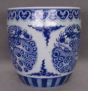19th C. Chinese Blue And White Dragon Fish Bowl Jardiniere