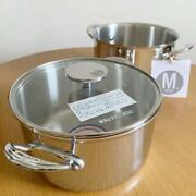 [made In France] Mauviel M'cook 20cm 3-piece Set Stew Bread,new
