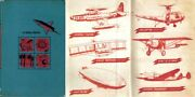 The Real Book About Airplanes, 1952