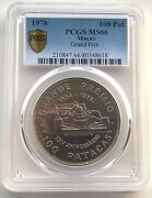 Macao 1978 Grand Prix 100 Patacas With Logo Pcgs Ms66 Copper-nickel Coinrare