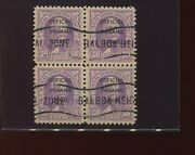 Canal Zone O8 Rare Official Type 2 Block Of 4 Stamps With Pse Cert Cz O8 Pse 2