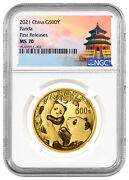 2021 China 30g Gold Panda ¥500 Coin Ngc Ms70 Fr White Core Temple Heaven Label