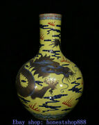 16 Marked Old China Qing Yellow Color Porcelain Dynasty Dragon Bead Bottle Vase