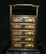 22.4 Old Chinese Huanghuali Wood Shell Hand Carved Palace Portable Drawer Box