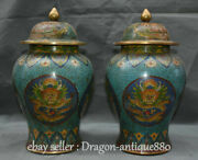 16 Old Chinese Qing Dynasty Red Copper Cloisonne Palace Dragon Flower Jar Pair