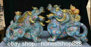 11.6 Old China Copper Cloisonne Feng Shui Pixiu Beast Wealth Money Statue Pair