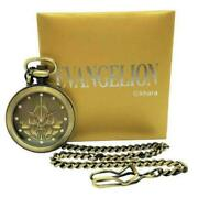 Evangelion Pocket Watch [first Unit] World Limited 500 With Serial Number Jp New