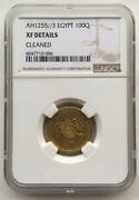 Egypt 1841 Abdul Mejid 100 Qirsh Ngc Gold Coin