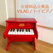 Vilac Dupuis 1911 Classic Kids Wooden Upright Red Toy Piano France Vintage