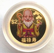 """Tuvalu 2010 """"福禄寿"""" 2 Dollars Colour Gold Coin,proof"""