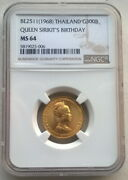 Thailand 1968 Queen Sirikit 300 Baht Ngc Ms64 Gold Coin,unc