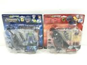 Godzilla Microman First Ver. And Final Wars Ver. Km-01 Km-2 Pack Of 2 Figure Rare