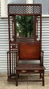 Antique Victorian Stick And Ball Hall Tree Bench Umbrella Stand W/ Beveled Mirror