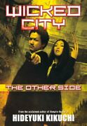 Wicked City The Other Side 2 By Kikuchi Hideyuki Book The Fast Free Shipping