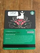 Singapore Starbucks 2021 Year Of The Ox Card