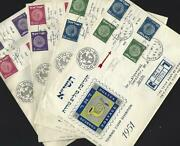 Israel 1950 Touring Stamp Exhibition Covers - Hebrew And English Overprints