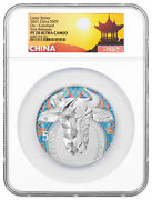 2021 China Year Of The Ox 150 G Silver Lunar Colorized Proof Andyen50 Ngc Pf70 Uc Fr