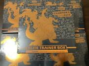 10 Boxes Elite Trainer Box Champions Pass With Charizard Shrink