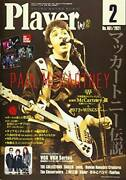 New Player Magazine Feb 2021 Special Feature The Paul Mccartney Legend Japan