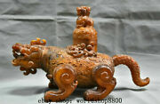 15 Old Chinese Natural Ox Horn Carved Palace Lion Beast Pixiu Unicorn Pot Jar