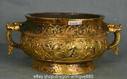 10 Xuande Marked Chinese Copper Gold Beast Handle Dragon Incense Burner Censer