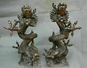 21.6 Old Chinese Bronze Folk Feng Shui Zodiac Animal Dragon Lucky Statue Pair