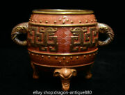 Marked Chinese Old Gold Red Glaze Porcelain Elephant Head Handle 3 Foot Censer