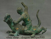 12.8 Museum Collect Old Chinese Bronze Shang Dynasty Human Fight Beast Statue