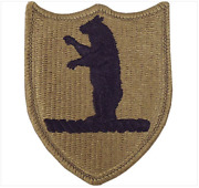 Genuine U.s. Army Patch Missouri National Guard - Embroidered On Ocp