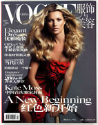 Kate Moss By Mario Sorrenti Chinese Vogue China January 2006 Mint Condition Rare