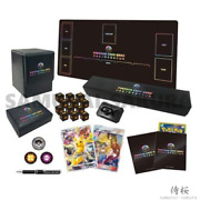 Pokemon Card Limited Collection Master Battle Set New With Fedex Ship