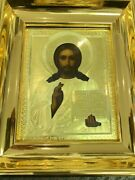 Vintage Antique Photo Of Our Lady Of Icon Lord Almighty Emelyan Kuznetsov .