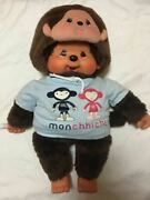 Monchhichi Plush Toy Extra Large 50 Cm Seven Eleven Limited Edition Doll Rare