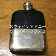 Swaine Adeney Whiskey Flask Skittle Leather Wraps Three Pores Cork Used From Jpn