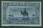 Sudan Sg 57b 7andfrac12p Camel Animal Imperf Palm Proof On Watermarked Paper. Stamp