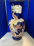 Large Chinese Ceramic Vase Dragon Clouds Vintage 31 1/2andrdquo Tall 14andrdquo Wide