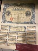 Japanese 2.92 Per Cent Loan Bond-the Imperial Government Of Japan-1938-80 Yen