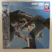 Ld [giant Robo Memorial] 9 Trading Cards Included New