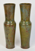 Early 20th Century Showa A Pair Of Japanese Bronze Vases