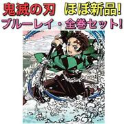 Demon Slayer Limited Edition Blu-ray Whole Volume Set Almost New Tv Anime082/kn