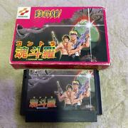Contra Boxed. Famicom Nes Japan Game. Work Fully. 10244 Used