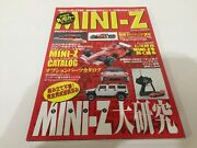 Old Very Rare Kyosho Mini-z Racer Magazine Book Specialized Books F/s Japanese