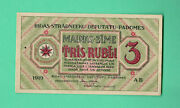 Latvia Lettland 3 Rubles P. R2 1919s Aunc Star With Hammer And Sickle 263